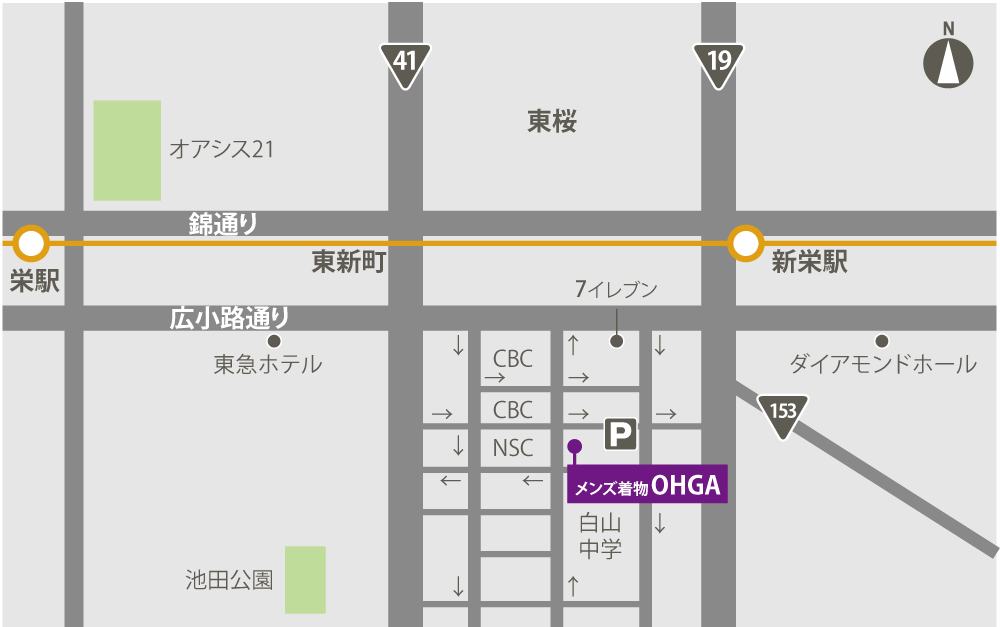 Ohga 地図